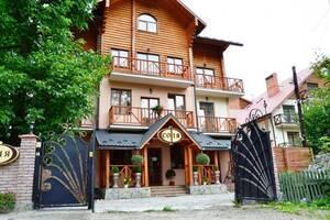 Гостиница София Яремче