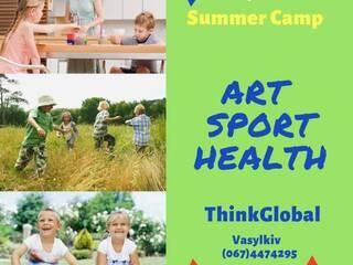 Детский лагерь Art, Sport, Health Васильков, Киевская область