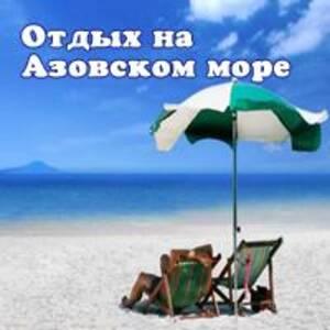 База отдыха Донюша Степановка Первая