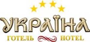 Гостиница Украина Ровно