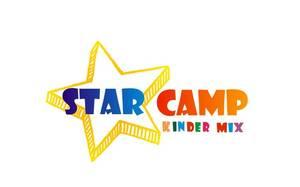 Детский лагерь Творческий лагерь Star Camp Коблево