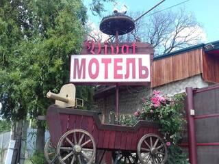 Мини-гостиница Vivat Великодолинское, Одесская область