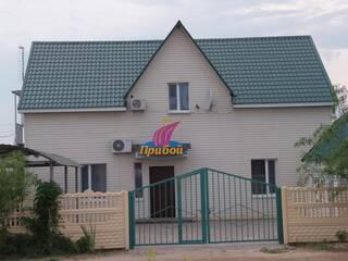 Мини-гостиница Прибой Приморский Посад, Запорожская область