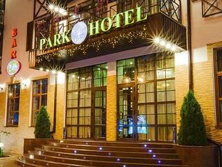 Гостиница Park Hotel Харьков, Харьковская область