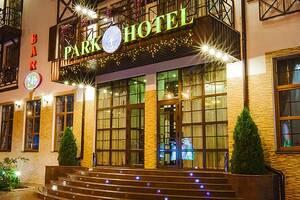 Гостиница Park Hotel Харьков