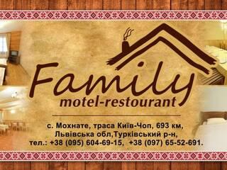 Гостиница Готельно-ресторанний комплекс Фемелі Мохнатое, Львовская область