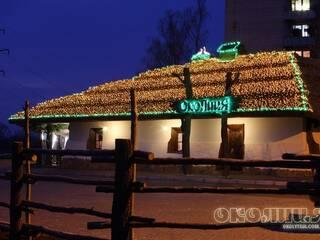 Гостиница Околиця Светловодск, Кировоградская область