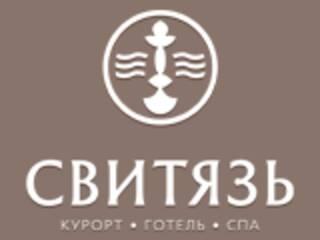 Санаторий Свитязь Трускавец, Львовская область