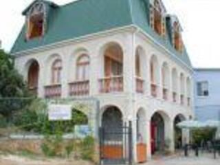 Гостиница Можжевеловая роща Новый Свет, АР Крым