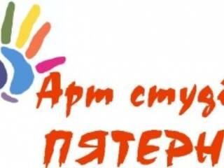 Детский лагерь НАГУЄВИЧІ. «Кольорові гори» Дрогобыч, Львовская область
