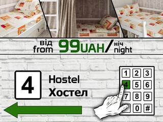 "Отзывы Hostel ""Emotions"""
