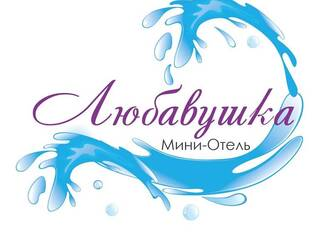 Наш сайт, Больше фото, информации тут -----   www.lyubavushka.in.ua