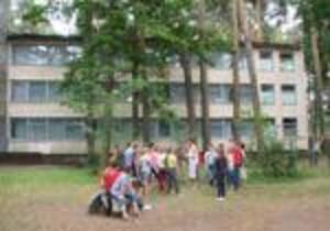 Детский лагерь Дружный Ирпень