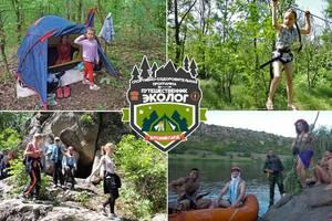 Детский лагерь Детский палаточный лагерь «Путешественник-эколог» Бугский Гард