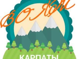 Детский лагерь Лагерь Вояж - Карпаты Славское, Львовская область