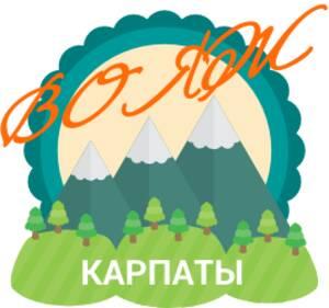 Детский лагерь Лагерь Вояж - Карпаты Славское