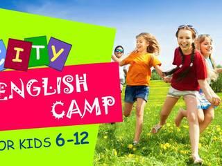 Детский лагерь City English Camp Николаев, Николаевская область