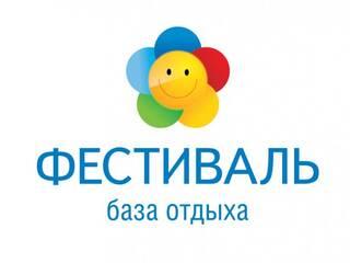 База отдыха Фестиваль Любимовка, АР Крым
