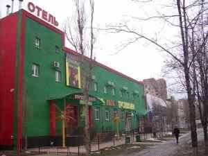 Гостиница Тропикана Луганск