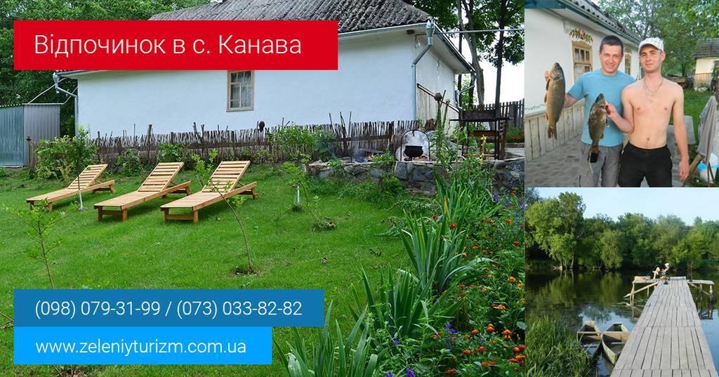Запрошуємо на яскравий відпочинок в гостинну садибу «Родинне гніздо» в селі Канава Вінницька область.