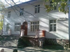 Санаторий Прикарпатский Яремче