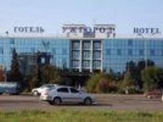 Гостиница Ужгород Ужгород, Закарпатская область