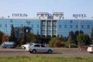 Гостиница Ужгород Ужгород