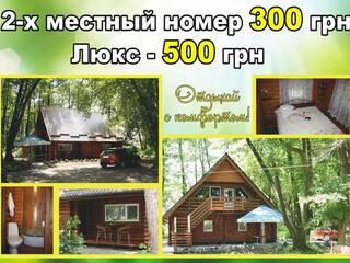 Гостиница Дача Хмельницкий, Хмельницкая область