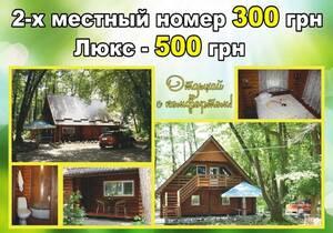 Гостиница Дача Хмельницкий