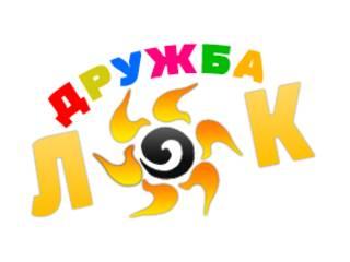 Детский лагерь Дружба Новоселица, Ивано-Франковская область