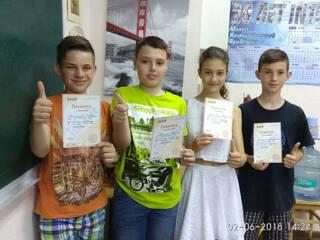 Детский лагерь Лето может быть полезным для подростка! Киев, Киевская область