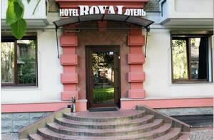 Гостиница Royal Запорожье