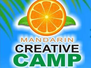 Детский лагерь Mandarin Creativ Camp Приморск, Запорожская область