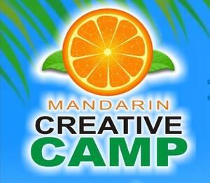 Детский лагерь Mandarin Creativ Camp Приморск