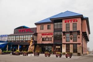 Гостиница Artua Харьков
