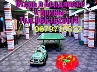 """Частный сектор """"У Ирины"""" Бердянск, Запорожская область"""