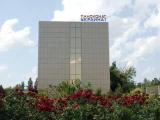 Пансионат Украина 1 Феодосия, АР Крым
