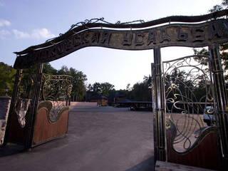 База отдыха Романковская усадьба Романков, Киевская область