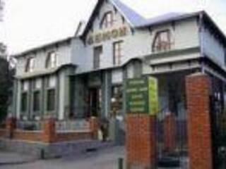 Гостиница Лимон Дрогобыч, Львовская область