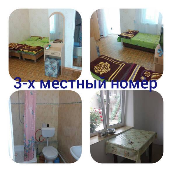 3-х местный номер - Отдых 2020 в Судаке у моря недорого частный сектор Крым