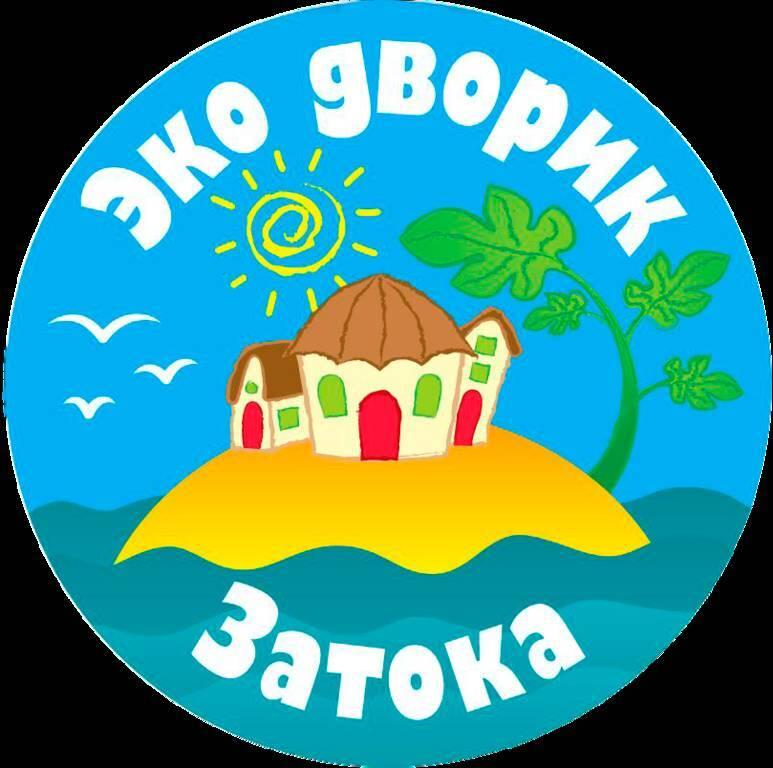 Акция Бархатная)