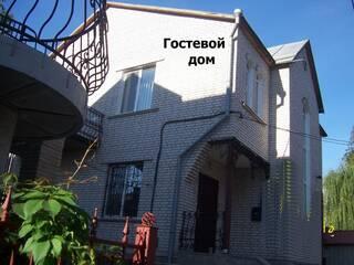 Мини-гостиница Гостевой дом Винница, Винницкая область