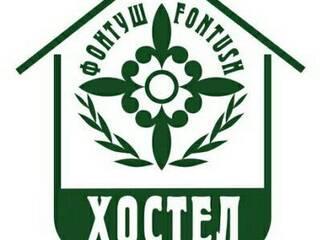 Хостел Хостел Фонтуш Ивано-Франковск, Ивано-Франковская область