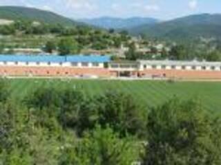 Гостиница Инкомспорт Куйбышево, АР Крым