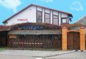 Гостиница Находка Николаев