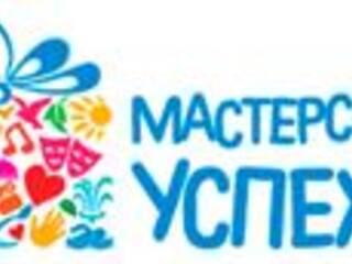 Детский лагерь Мастерская успеха: Снимаем кино Севериновка, Киевская область