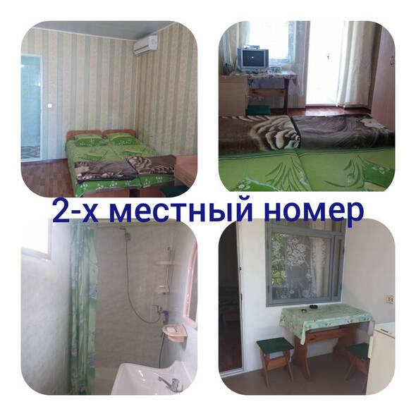 2-х местный номер - Отдых 2020 в Судаке у моря недорого частный сектор Крым