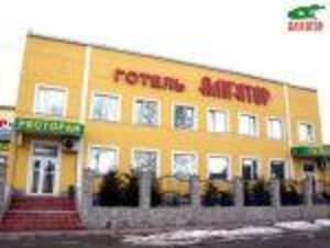 Гостиница Алигатор Тернополь