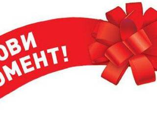 В Вернигоре Акция! 850 грн/сутки для ДВОИХ