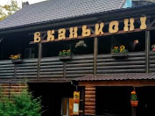 Мини-гостиница В каньоне Каменец-Подольский, Хмельницкая область